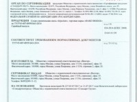 sertifikat-injection